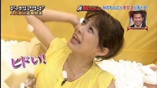 巨乳すぎる美人キャスター!☆美馬怜子☆PART9 美馬怜子 検索動画 22