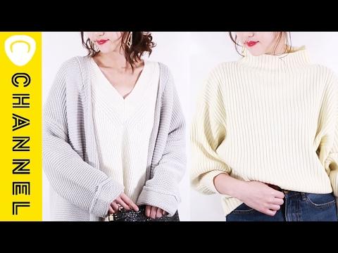 プチプラ2大ブランド♡ │ Low Price Brands in Japan