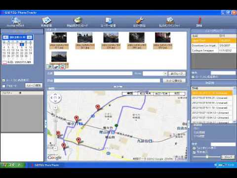 gps data logger test 2012 11 1 youtube