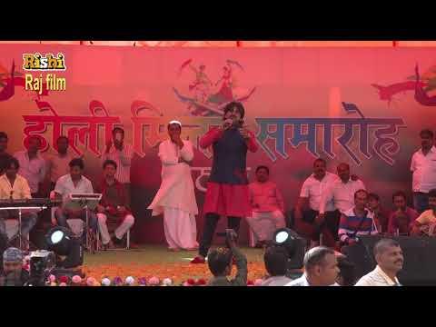 live showe Pawan Singh का सबसे हिट गाना - Akshara Singh - DHADKAN - Bhojpuri Hit Songs 2018