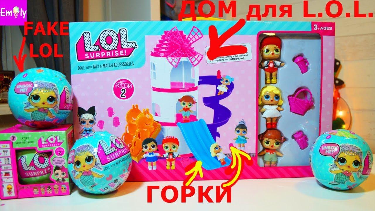 Кукла Эви и её домик, Evi Love Cute House - YouTube
