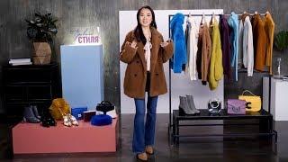 Шубы из экомеха: как правильно носить и с чем сочетать