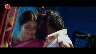Natakam Movie Full Video Songs - Guchi Guchi Chusi Full Video Song - Ashish Gandhi, Ashima Nerwal