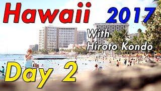【ビログ】近藤さんとハワイでビーチを満喫!(Hawaii 2日目)
