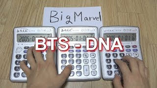 BTS (방탄소년단) 'DNA' Calculator Cover
