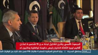 جمود في المشهد السياسي الليبي