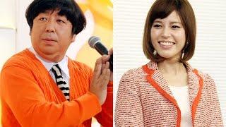 お笑いコンビ「バナナマン」日村勇紀(42)と交際していることが分か...