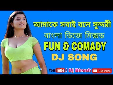 Amake Sobai Bole  O Sundori - Bengali Dj Damaka Dance