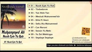 Muhammed Ali Arslan - Can Nurani