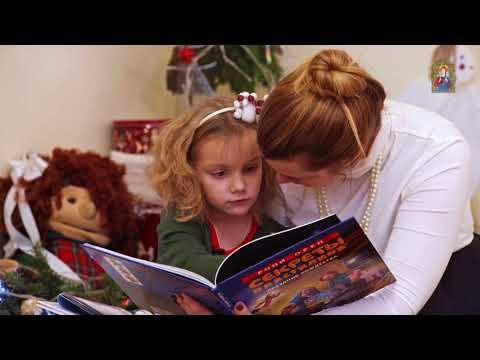 """""""О, дети, идите..."""" Рождественские колядки"""