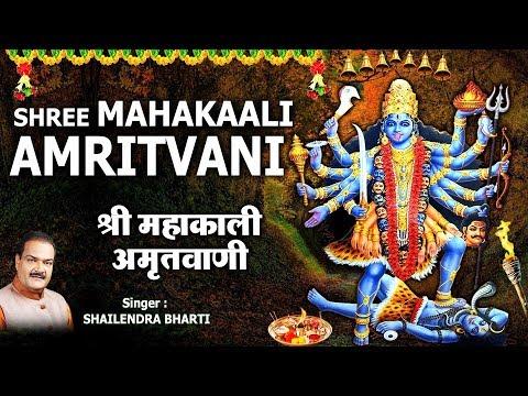 नवरात्रो-में-काली-माता-की-इस-वंदना-को-सुनने-से-हमें-रोग,-बुरी-नज़र,जादू-टोना-से-छुटकारा-मिलता-है