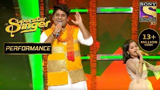 Priti और Nitin के 'Jugal-bandi' से हुई Alka Yagnik Stunned! | Superstar Singer