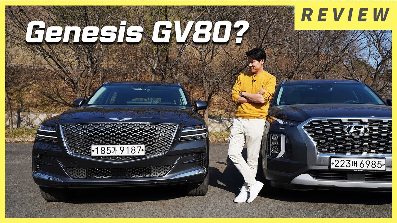 All New GENESIS GV80 or Hyundai Palisade ?  Which SUV would you personally buy for yourself?