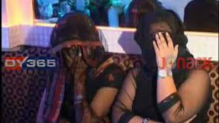 vuclip Assam || Mumbai || woman || sex racket