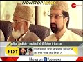 DNA: Non Stop News, July 6th, 2018