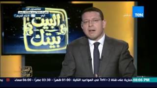 البيت بيتك | El Beit Beitak - حلقة الاثنين 14-12-2015 الاعلامي عمرو عبد الحميد مع وفد زيارة روسيا