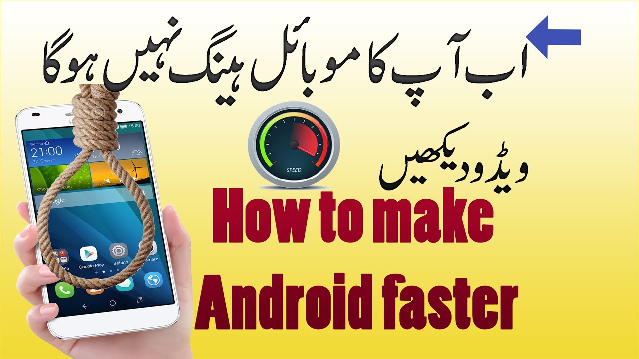 (Speed Up Your Android)How to make Android faster Without ...