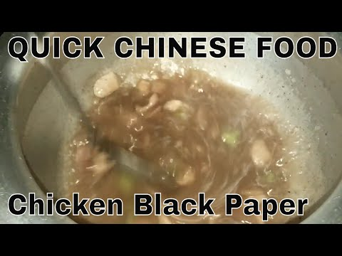 HOW MAKE CHICKEN BLACK PAPER QUICK EASY RECIPES