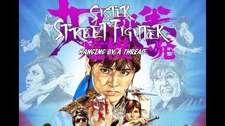 Sister Street Fighter: Hanging by a Thread - Original Trailer HD (Kazuhiko Yamaguchi, 1974)