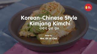 Kimjang Project - Korean-Chinese Style Kimjang Kimchi