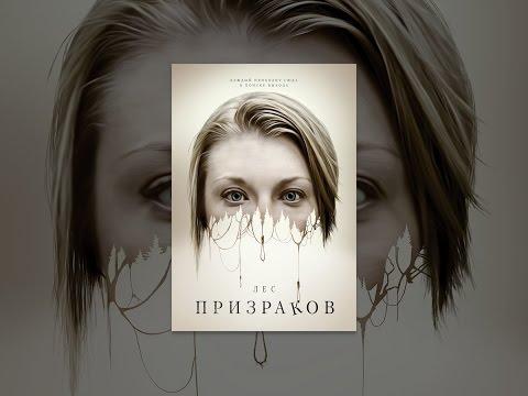 ЛОВУШКА #Россия Боевик Триллер Детектив Криминал #ФИЛЬМЫ 2014 HD