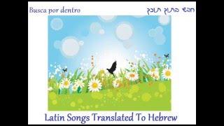 תרגום בעברית | חפשי בתוך תוכך | Grupo Niche - Busca por dentro