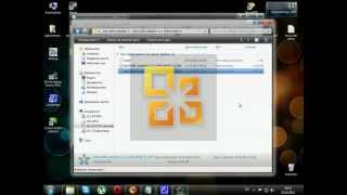Как скачать Microsoft Office Professional Plus 2010