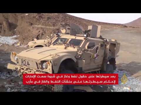 قوات الصقور أنشأتها الإمارات بمأرب عام 2015  - نشر قبل 2 ساعة