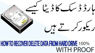 How to recover deleted data from hard drive