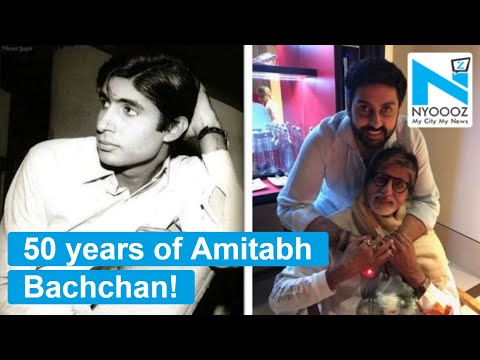 Amitabh Bachchan completes 50 years in industry , Abhishek pens emotional note Mp3