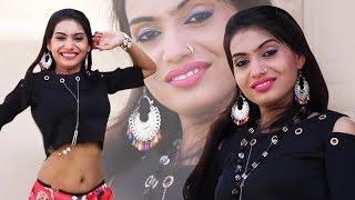 आरती शर्मा 2018 जबरदस्त हिट सांग | कड़वी कड़वी बोले जानु | Latest Rajasthani DJ Song 2018