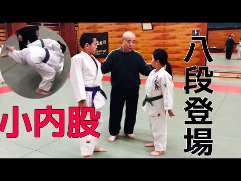 小内股練習〜柔道八段〜