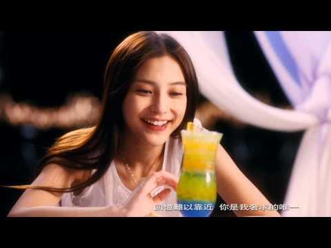 Love U U MV 30sec