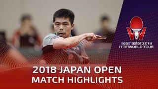 Simon Gauzy vs Chuang Chih-Yuan | 2018 Japan Open Highlights (R16)