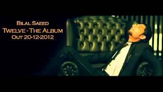 Bilal Saeed & Amrinder Gill   2 Number New & Aryan Bhan 9990257109