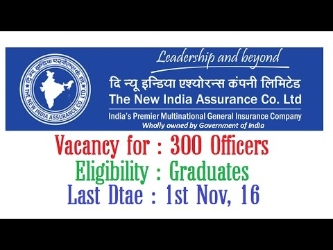 New India Assurance  | 300 Officer Vacancy  | How to apply & Detail |Graduates/ PG  | LD - 01/11/16