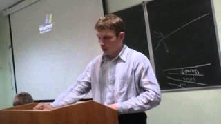 Доклад Тюменцева на общем сборе КСЭ ч.2