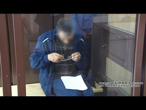 В Перми будут судить лжеполицейского | 59.RU