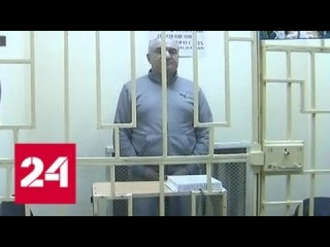 Арашуков-старший остается в СИЗО - Россия 24