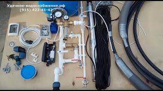 видео Как сделать водопровод на даче из колодца