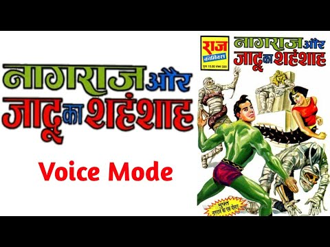 raj comics in hindi - cinemapichollu