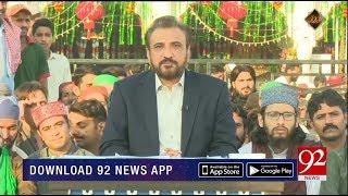 NOOR E QURAN     20 October 2019   Dr Tahir Raza Bukhari   Mufti Muhammad Farooq Al-Qadri   92NewsHD
