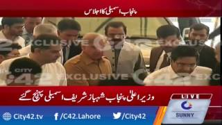 Chief minister Shahbaz Sharif arrived Punjab Assembly