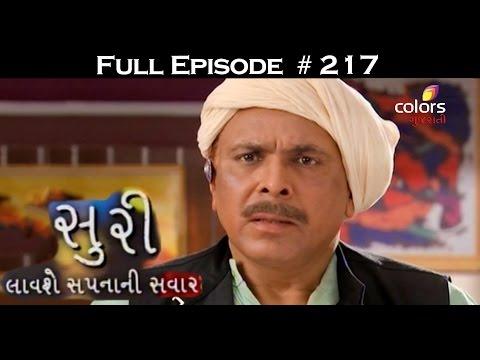 Suri - 1st August 2016 - સુરી - Full Episode