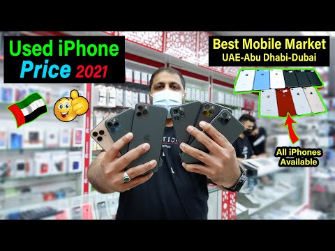 Cheapest Used iPhone Price 2021 | Used iPhone Market in UAE