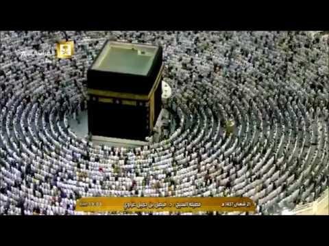 محاكاة الشيخ علي جابر | سورة التين | الشيخ فيصل غزاوي