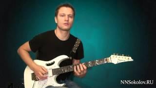Уроки игры на электрогитаре. Николай Соколов. Guitar lick №6 Cmaj7 & F