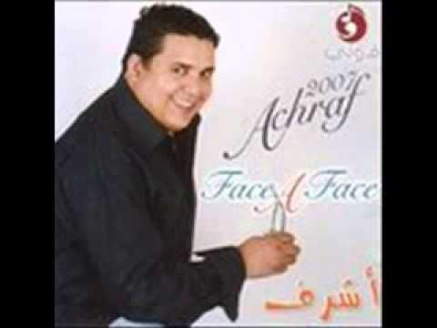 ya sa7bi law ta3ref