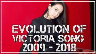 Evolution of f(x) Victoria (빅토리아) // 2009-2018 // #HAPPYVICTORIADAY