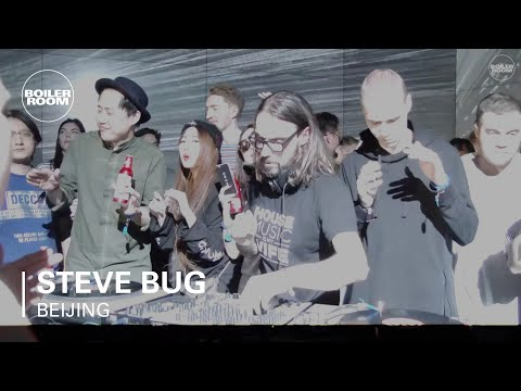 Audi City Beijing x Boiler Room China: Steve Bug